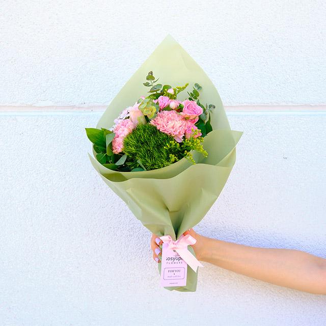 Spring Breeze Flower Bouquet